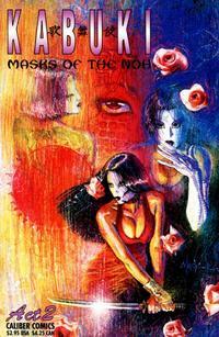 Cover Thumbnail for Kabuki: Masks of the Noh (Caliber Press, 1996 series) #2