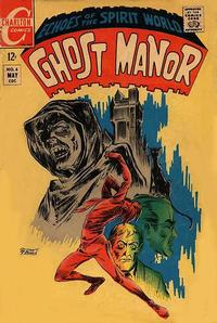 Cover Thumbnail for Ghost Manor (Charlton, 1968 series) #6