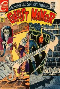 Cover Thumbnail for Ghost Manor (Charlton, 1968 series) #15