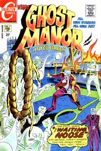 Cover Thumbnail for Ghost Manor (Charlton, 1971 series) #3
