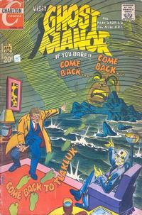 Cover Thumbnail for Ghost Manor (Charlton, 1971 series) #4