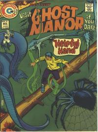 Cover Thumbnail for Ghost Manor (Charlton, 1971 series) #16