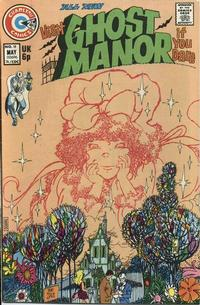 Cover Thumbnail for Ghost Manor (Charlton, 1971 series) #18