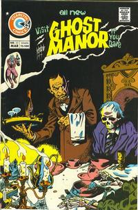 Cover Thumbnail for Ghost Manor (Charlton, 1971 series) #22