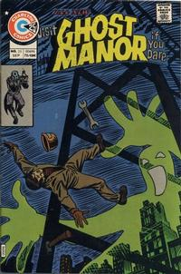 Cover Thumbnail for Ghost Manor (Charlton, 1971 series) #25