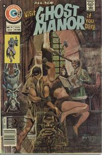 Cover Thumbnail for Ghost Manor (Charlton, 1971 series) #26
