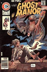 Cover Thumbnail for Ghost Manor (Charlton, 1971 series) #30