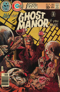 Cover Thumbnail for Ghost Manor (Charlton, 1971 series) #32