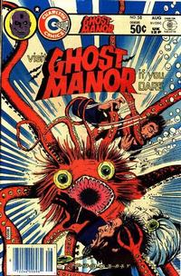 Cover Thumbnail for Ghost Manor (Charlton, 1971 series) #58
