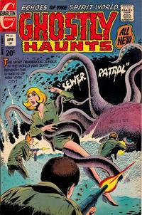 Image result for charlton comics sewer patrol