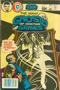 Cover for The Many Ghosts of Dr. Graves (Charlton, 1967 series) #71