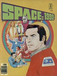 Cover Thumbnail for Space: 1999 [magazine] (Charlton, 1975 series) #4