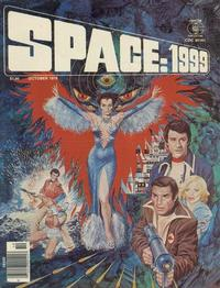 Cover Thumbnail for Space: 1999 [magazine] (Charlton, 1975 series) #8