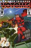 Cover for Armored Trooper Votoms (Central Park Media, 1996 series) #1