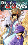 Cover for 3x3 Eyes: Curse of the Gesu (Dark Horse, 1995 series) #5
