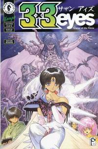 Cover Thumbnail for 3x3 Eyes: Curse of the Gesu (Dark Horse, 1995 series) #3