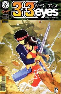 Cover Thumbnail for 3x3 Eyes: Curse of the Gesu (Dark Horse, 1995 series) #4