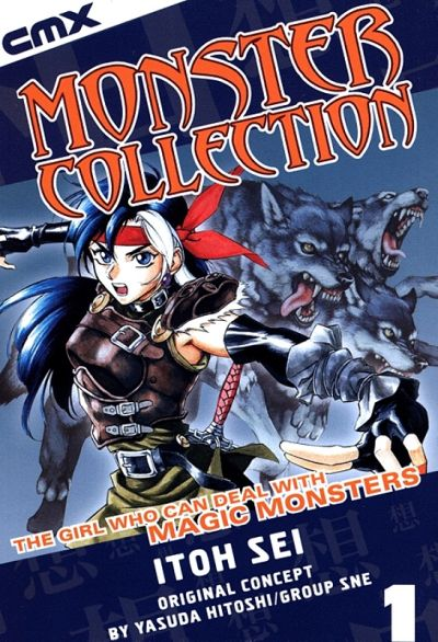 Cover for Monster Collection: The Girl Who Can Deal with Magical Monsters (DC, 2005 series) #1