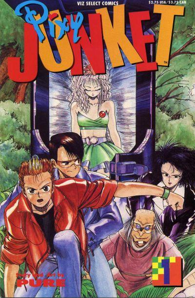 Cover for Pixy Junket (Viz, 1993 series) #1