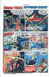 Cover Thumbnail for [Marvel Hostess Ads] (Marvel, 1975 series) #62