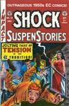 Cover for Shock Suspenstories (Gemstone, 1994 series) #10