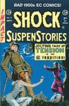 Cover for Shock Suspenstories (Gemstone, 1994 series) #17