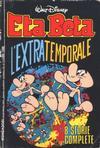 Cover for I Classici di Walt Disney (Arnoldo Mondadori Editore, 1977 series) #84