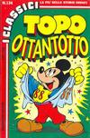 Cover for I Classici di Walt Disney (Arnoldo Mondadori Editore, 1977 series) #134