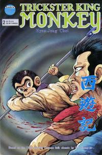 Cover Thumbnail for Trickster King Monkey (Eastern Comics, 1998 series) #2
