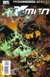 Cover for New X-Men (Marvel, 2004 series) #40