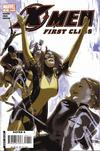 Cover for X-Men: First Class (Marvel, 2007 series) #1