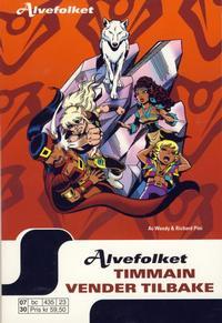 Cover Thumbnail for Alvefolket (Hjemmet / Egmont, 2005 series) #23