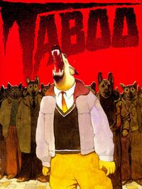 Cover Thumbnail for Taboo (Spiderbaby Grafix & Publications, 1988 series) #4