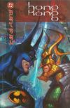 Cover for Batman: Hong Kong (DC, 2004 series)