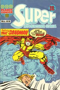 Cover Thumbnail for Super Adventure Comic (K. G. Murray, 1960 series) #69