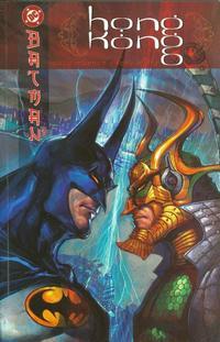 Cover Thumbnail for Batman: Hong Kong (DC, 2004 series)