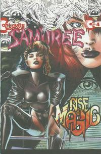 Cover Thumbnail for Samuree (Continuity, 1993 series) #4