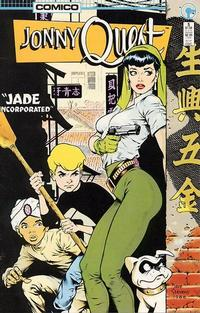 Cover Thumbnail for Jonny Quest (Comico, 1986 series) #5