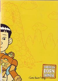 Cover Thumbnail for American Born Chinese (First Second, 2006 series)