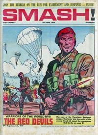 Cover Thumbnail for Smash! (IPC, 1966 series) #168