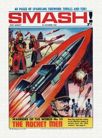 Cover Thumbnail for Smash! (IPC, 1966 series) #197