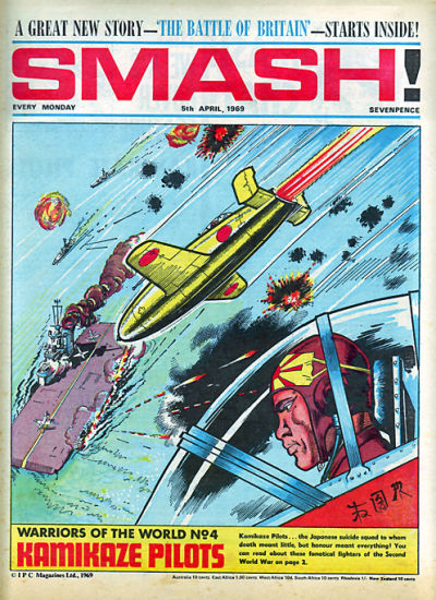 Cover for Smash! (IPC, 1966 series) #166