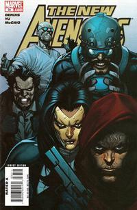 Cover Thumbnail for New Avengers (Marvel, 2005 series) #33