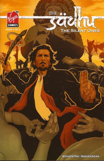 Cover for The Sadhu: The Silent Ones (Virgin, 2007 series) #4