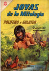 Cover for Joyas de la Mitología (Editorial Novaro, 1962 series) #46