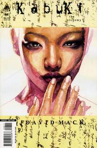 Cover Thumbnail for Kabuki (Marvel, 2004 series) #8