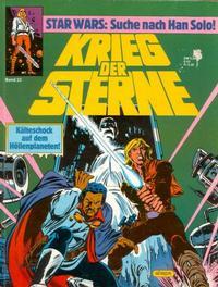 Cover Thumbnail for Krieg der Sterne (Egmont Ehapa, 1979 series) #22 - Kälteschock auf dem Höllenplaneten! - Suche nach Han Solo!