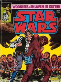 Cover Thumbnail for Star Wars (Egmont Ehapa, 1984 series) #10