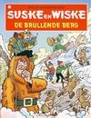Cover for Suske en Wiske (Standaard Uitgeverij, 1967 series) #80 - De brullende berg