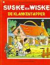 Cover for Suske en Wiske (Standaard Uitgeverij, 1967 series) #103 - De klankentapper